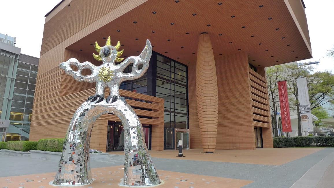 The Bechtler Museum of Modern Art in Uptown Charlotte